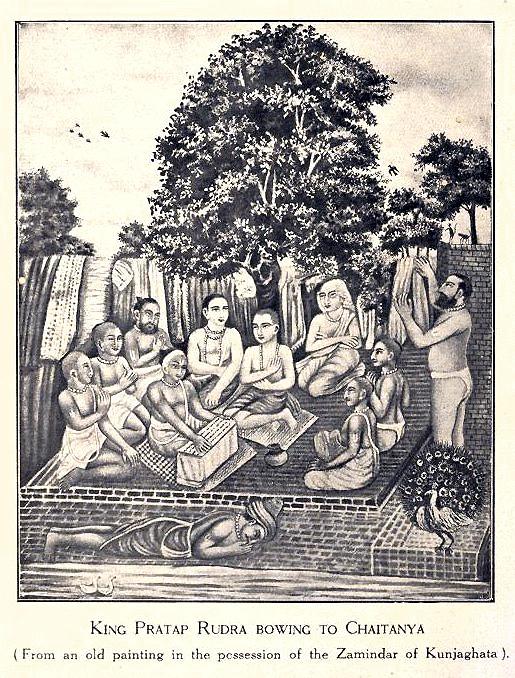 history sri chaitanya