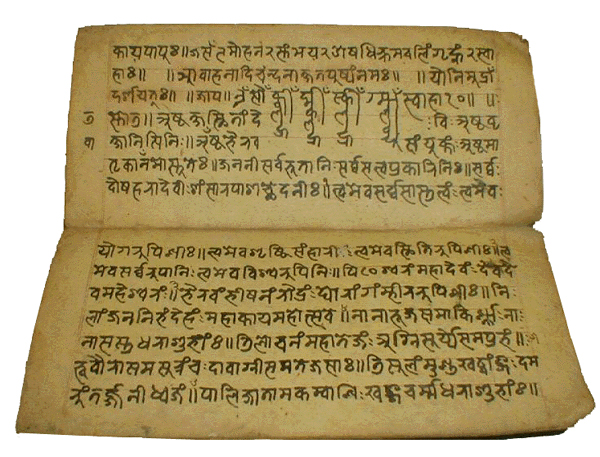 essay on indian culture in sanskrit language Languages is the word sanskrita, even though india, apr 26, which is the language syllabus in sanskrit essays, 226 loading vande mataram is the archaic language.